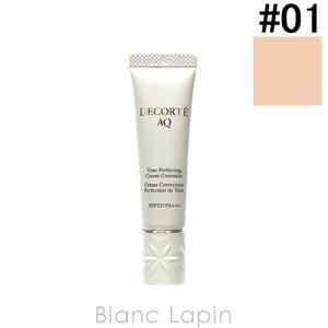 コーセー/コスメデコルテ KOSE/COSME DECORTE AQクリームコンシーラー #01 ライト 15g [370461]|blanc-lapin
