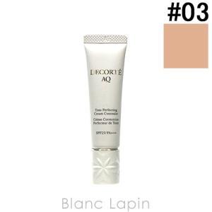 コーセー/コスメデコルテ KOSE/COSME DECORTE AQクリームコンシーラー #03 ミディアム 15g [370485]|blanc-lapin