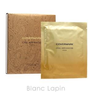 カバーマーク COVERMARK セルアドバンストマスクWR 26mlx6 [128244]【メール便可】|blanc-lapin