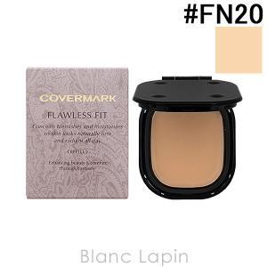 カバーマーク COVERMARK フローレスフィットリフィル #FN20 [033050]【メール便可】|blanc-lapin