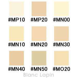 カバーマーク COVERMARK モイスチュアヴェールLXリフィル #MN20 [036501]【メール便可】|blanc-lapin|02