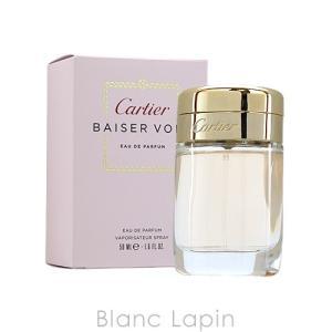 カルティエ Cartier ベーゼヴォレ EDP 50ml [026767]
