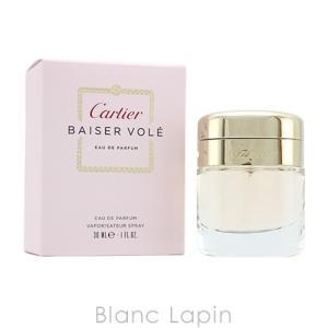 カルティエ Cartier ベーゼヴォレ EDP 30ml [026774]|blanc-lapin