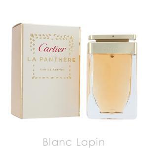 カルティエ Cartier ラパンテール EDP 75ml [031921]|blanc-lapin