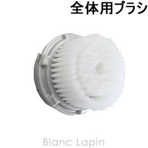 クラリソニック clarisonic リュクスカシミアフェイシャルブラシ [688103]|blanc-lapin