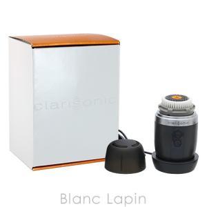 クラリソニック clarisonic アルファフィット [822736/822538]|blanc-lapin