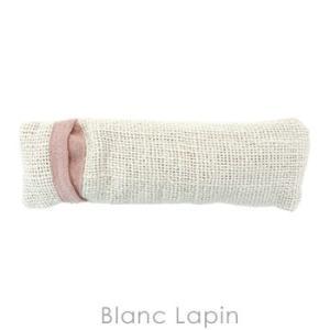 ことーね cotone オーガニックコットン アイピロー 22×6 #ピンク [533911]【メール便可】 blanc-lapin