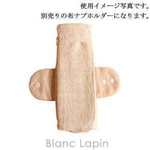 ことーね cotone オーガニックコットン 布ナプ三つ折りパッドS 生成り [024806]【メール便可】|blanc-lapin|02