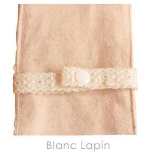 ことーね cotone オーガニックコットン 布ナプミニライナー 生成り [024899]【メール便可】|blanc-lapin|02