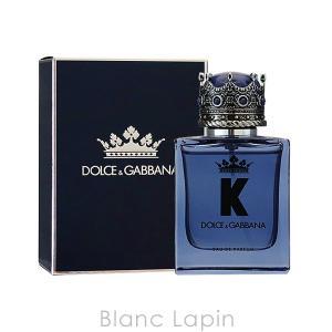 ドルチェ&ガッバーナ D&G K by Dolce&Gabbana EDP 50ml [101154]|blanc-lapin