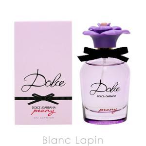 ドルチェ&ガッバーナ Dolce & Gabbana ドルチェピオニー EDP 50ml [640856]|blanc-lapin