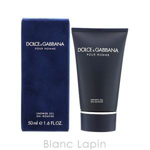 【ミニサイズ】 ドルチェ&ガッバーナ Dolce&Gabbana プールオムシャワージェル 50ml [072791]|blanc-lapin