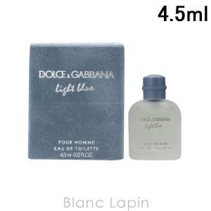 【ミニサイズ】 ドルチェ&ガッバーナ Dolce & Gabbana ライトブループールオム EDT 4.5ml [149219]|blanc-lapin