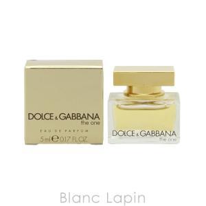 【ミニサイズ】 ドルチェ&ガッバーナ Dolce & Gabbana ジワン EDP 5ml [124322]|blanc-lapin
