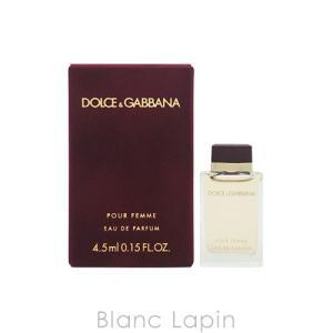 【ミニサイズ】 ドルチェ&ガッバーナ Dolce & Gabbana プールファム EDP 4.5ml [599069]|blanc-lapin