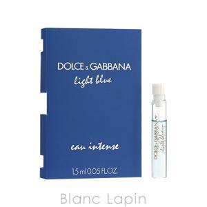 【ミニサイズ】 ドルチェ&ガッバーナ Dolce&Gabbana ライトブルーオーインテンス EDP 1.5ml [032847]|blanc-lapin