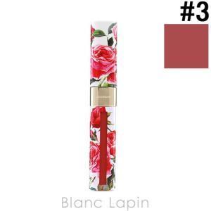 ドルチェ&ガッバーナ Dolce&Gabbana ドルチェシモマットリキッドリップカラー #3 Rosebud 5ml [014355]【メール便可】|blanc-lapin