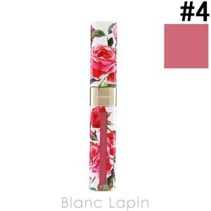 ドルチェ&ガッバーナ Dolce&Gabbana ドルチェシモマットリキッドリップカラー #4 Rose 5ml [014454]【メール便可】|blanc-lapin