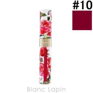 ドルチェ&ガッバーナ Dolce&Gabbana ドルチェシモマットリキッドリップカラー #10 Ruby 5ml [015055]【メール便可】|blanc-lapin