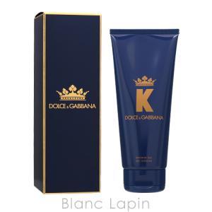 ドルチェ&ガッバーナ D&G K by Dolce&Gabbana シャワージェル 200ml [043454] blanc-lapin