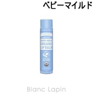 ドクターブロナー DR.BRONNER'S オーガニックリップバーム ベビーマイルド 4g [920060]【メール便可】 blanc-lapin