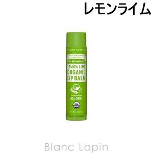 ドクターブロナー DR.BRONNER'S オーガニックリップバーム レモンライム 4g [920039]【メール便可】 blanc-lapin