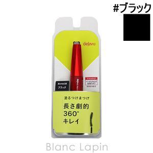 デジャヴュ dejavu ファイバーウィッグウルトラロングE1 #ブラック [102585] blanc-lapin