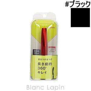【箱・外装不良】デジャヴュ dejavu ファイバーウィッグウルトラロングE1 #ブラック [102585] blanc-lapin