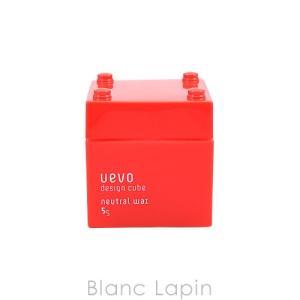デミ DEMI ウェーボデザインキューブニュートラルワックス  80g [003331]|blanc-lapin