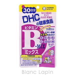 DHC ビタミンBミックス30日分 12g [614860]【メール便可】|blanc-lapin