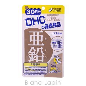 DHC 亜鉛30日分 7.5g [609941]...