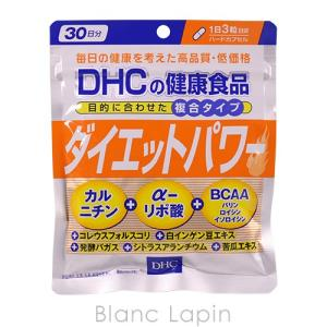 DHC ダイエットパワー30日分 34.8g [607862]【メール便可】|blanc-lapin