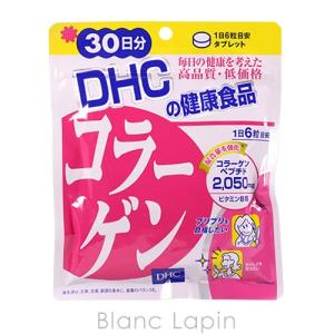 DHC コラーゲン30日分 63g [614846]【メール便可】【軽8%】|blanc-lapin