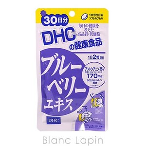 DHC ブルーベリーエキス30日分 18.6g [602478]【メール便可】 blanc-lapin