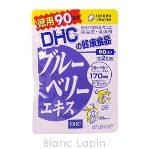 DHC ブルーベリーエキス90日分 55.8g [402948]【メール便可】 blanc-lapin