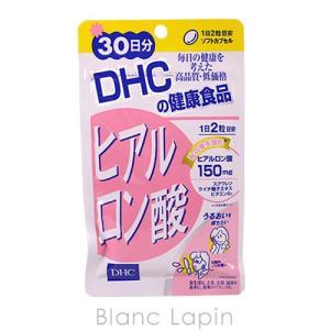 DHC ヒアルロン酸30日分 19.8g [614839]【メール便可】 blanc-lapin