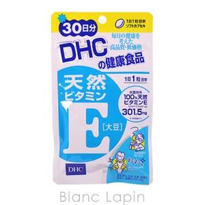 DHC 天然ビタミンE大豆30日分 15.3g [621394]【メール便可】【軽8%】|blanc-lapin