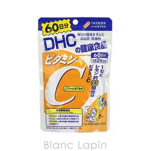 DHC ビタミンCハードカプセル60日分 120粒 [404133]【メール便可】|blanc-lapin