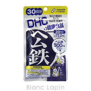 DHC ヘム鉄30日分 [626788]【メール便可】|blanc-lapin