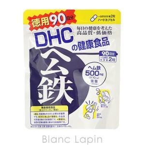 DHC ヘム鉄90日分 [406472]【メール便可】【軽8%】|blanc-lapin