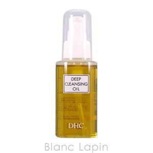 DHC 薬用ディープクレンジングオイルSS 70ml [305478]|blanc-lapin