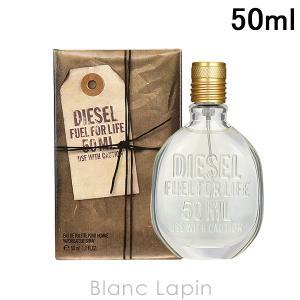 ディーゼル DIESEL フュエルフォーライフプールオム EDT 50ml [608603]|blanc-lapin