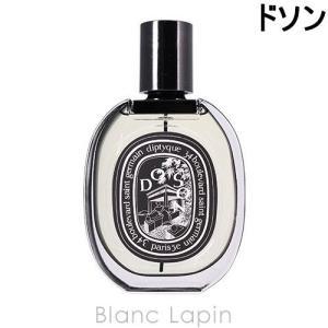 【液漏れ】ディプティック diptyque ドソン EDP 75ml [406064/416346]|blanc-lapin