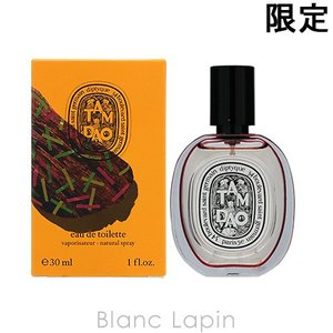 [ ブランド ] ディプティック diptyque  [ 用途/タイプ ] フレグランス/香水(ユニ...
