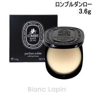 [ ブランド ] ディプティック diptyque  [ 用途/タイプ ] フレグランス/香水(女性...