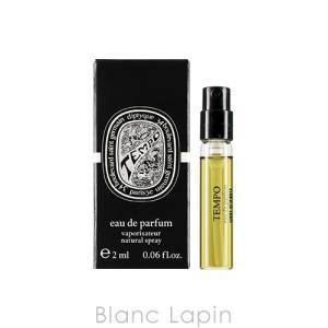 【ミニサイズ】 ディプティック diptyque テンポ EDP 2ml [415677]|blanc-lapin