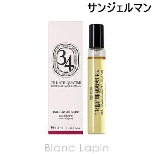 【ミニサイズ】 ディプティック diptyque サンジェルマン EDT 10ml [409973]|blanc-lapin