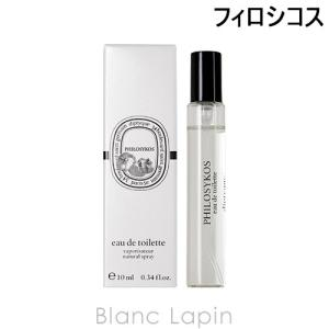 【ミニサイズ】 ディプティック diptyque フィロシコス EDT 10ml [410122]|blanc-lapin
