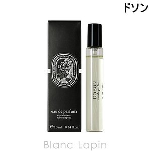 【ミニサイズ】 ディプティック diptyque ドソン EDP 10ml [412263]|blanc-lapin