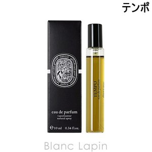 【ミニサイズ】 ディプティック diptyque テンポ EDP 10ml [415691]|blanc-lapin